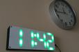 2020-05-11T13:12:15.758Z-clockpixel01.png
