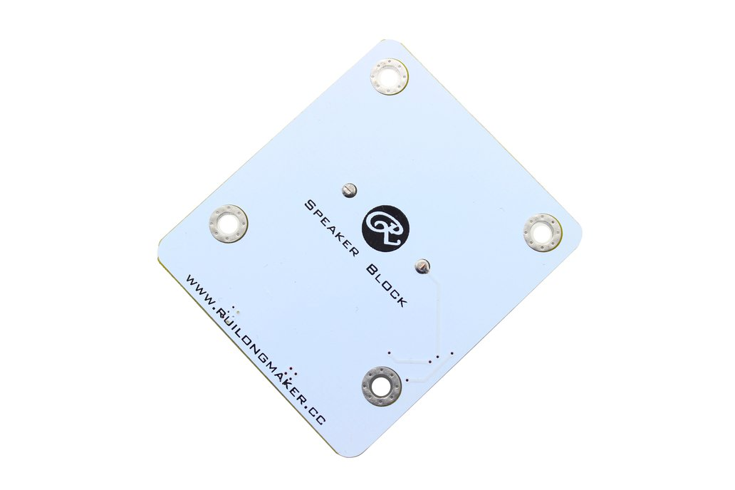 Digital Speaker Module(5pcs) 2