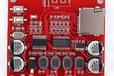 2021-04-29T03:49:04.666Z-XH-A233 DC 12V-24V Wireless Bluetooth Receiver Power Amplifier Board.13898_2.JPG
