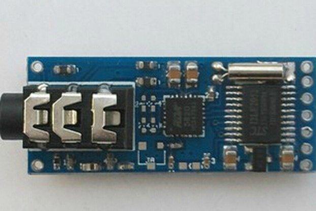 2pc FM radio transmitting module with MCU