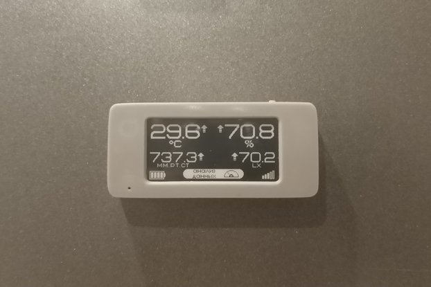 MultiSensor with an e-ink display 2.13  Inch