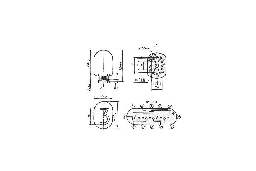 Nixie Clock Tubes IN-12B  set of 6 pcs