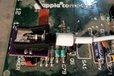 2015-08-05T02:54:49.988Z-audio adapter 4.jpg
