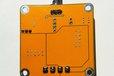 2017-07-07T08:14:38.979Z-DC motor speed control 1.jpg
