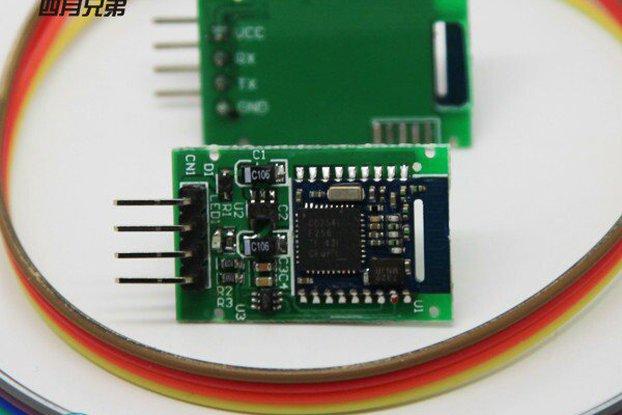 ABBLEShield  BLE 4.0 UART Module