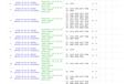 2019-08-04T22:36:14.261Z-tindie_ballard_bus_monitor.png