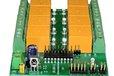 2015-02-16T19:10:29.829Z-8-ch-ir-infrared-remote-control-relay-board-iR-8R-V-2.jpg
