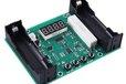 2019-11-28T05:57:14.226Z-Battery Capacity Tester_GY16328_1.jpg