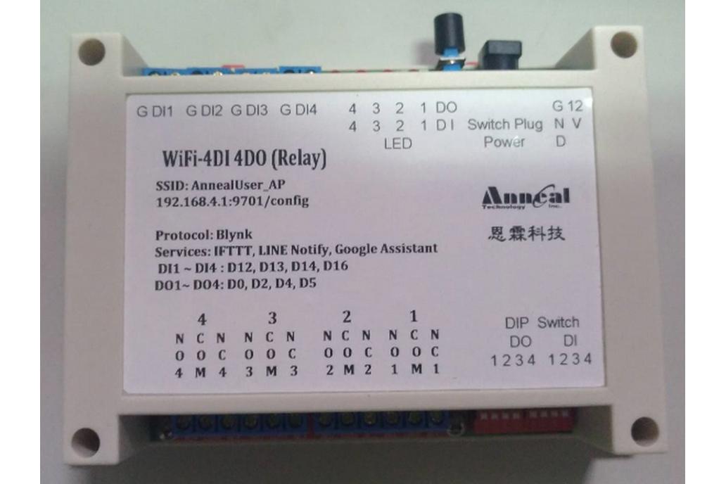 IWD-844 IoT Wireless Digital Input/Output Device 1
