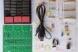 2020-12-09T21:44:17.463Z-TTL_Clock-Kit_Parts-High_Resolution.jpg