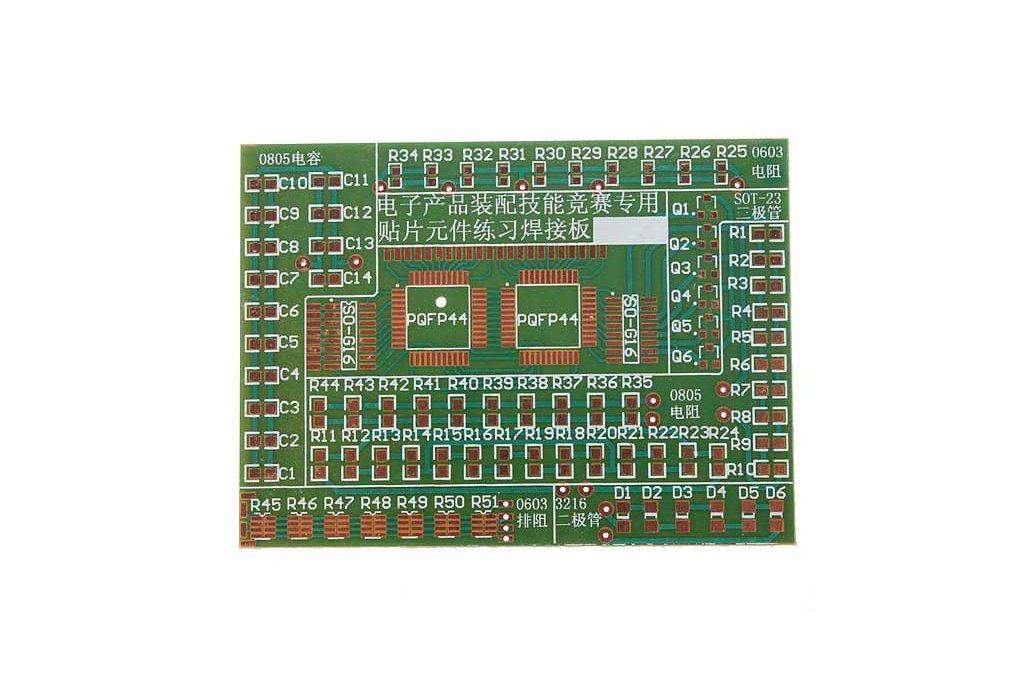 5 Pc SMD Component Solder Practice Kit 2