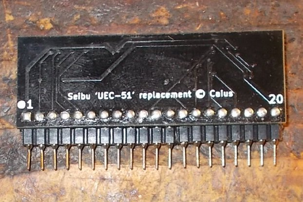 'UEC-51' replacement
