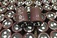 2019-12-03T14:03:34.634Z-10pcs-150uF-450V-SAMYOUNG-TDA-series-25x35mm-450V150uF-Bipolar-Electrolytic-Capacitors.jpg